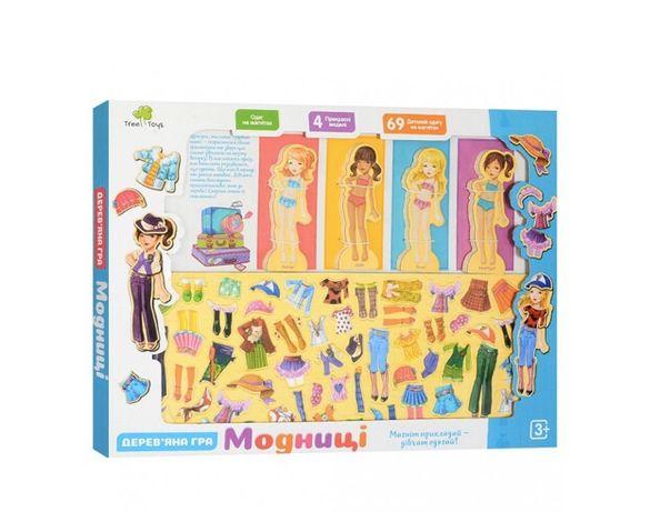 Игра деревянная на магнитах Гардероб для Модницы