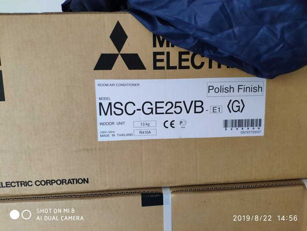 Кондиционер Mitsubishi electric