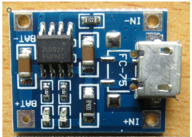 Модуль-контроллер зарядки Li-Ion АКБ.