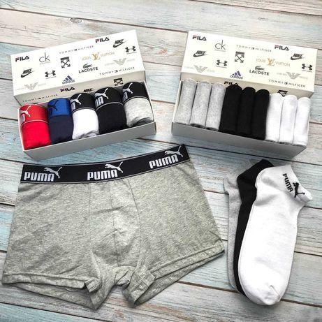 Мужские боксеры + носки Пума белье трусы Чоловіча білизна Puma Подарок