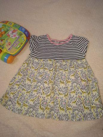 Туника, футболка для девочки