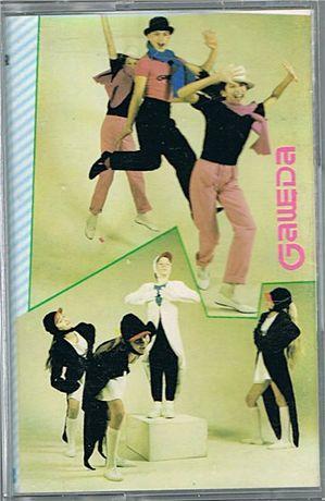 GAWĘDA - Dzieciom - kaseta audio - Bravo PROMOCJA!