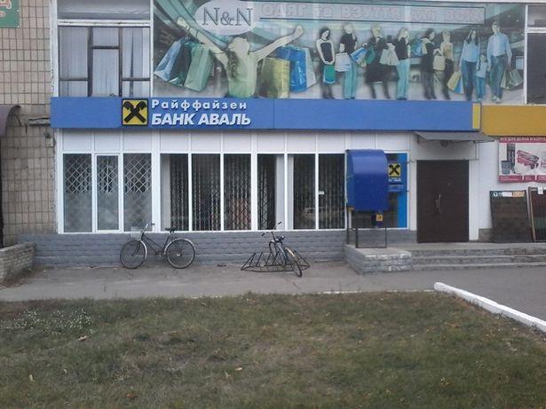 Приміщення130,8м2 від банку у Недригайлові, Сумської області