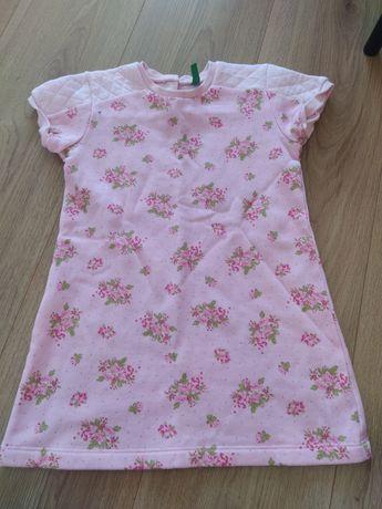 Фірмове плаття