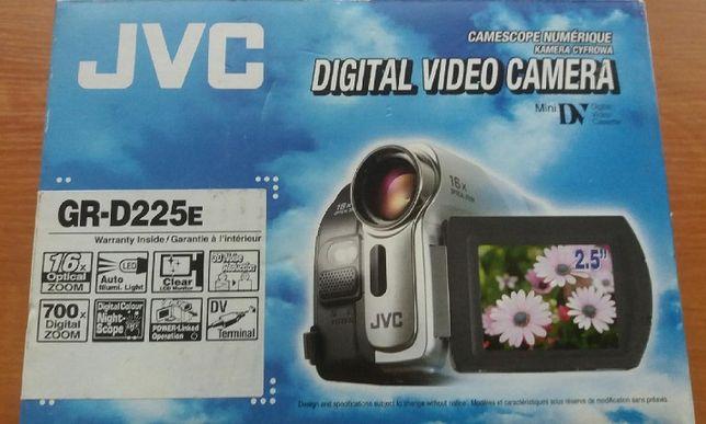 Kamere cyfrowa JVC GR-D225E