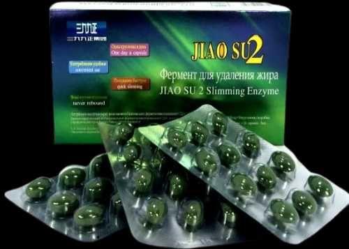"""капсулы для похудения """"Фермент Джао Су"""" для тяжелохудеющих!"""