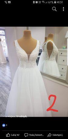 Sprzedam suknie ślubna kolor ivory kolekcja 2019