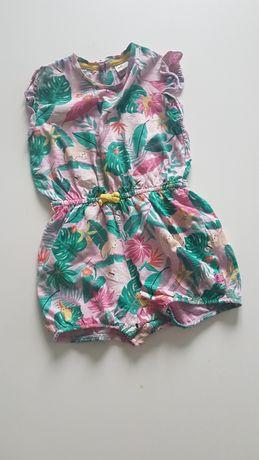 Kombinezon H&M roz 86
