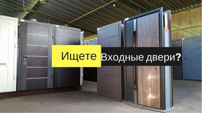 Входные двери в квартиру дом. Огромный Склад магазин - VsiDveri