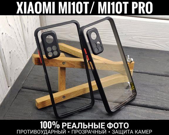 Чехол Clear Case. Не желтеет. Отличное качество. Xiaomi Mi10T Pro