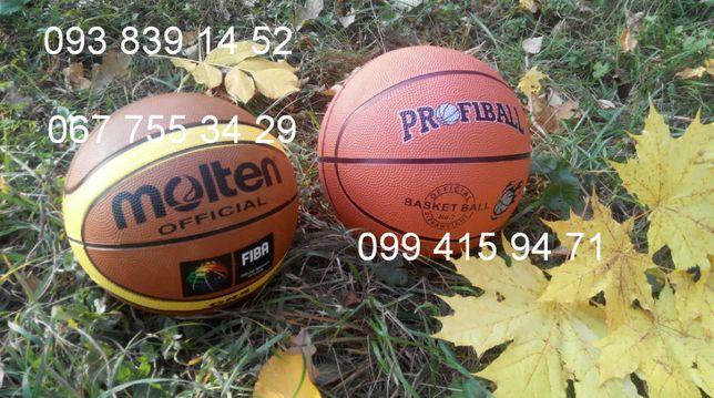 Мяч баскетбольный Molten щиты кольцо р-р 5.6.7 футбольный волейбольный
