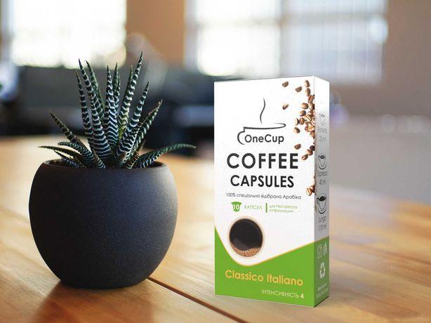 Капсульный кофе для кофемашин Неспрессо