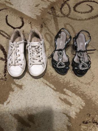 Обувь 29-30 размер