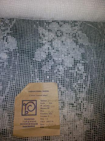 тюль х/б. ,на втором фото отрез тюли, длина 4,50  ,ширина 1,50