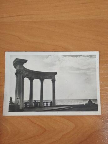 Открытка почтовая 1959 г Алушта