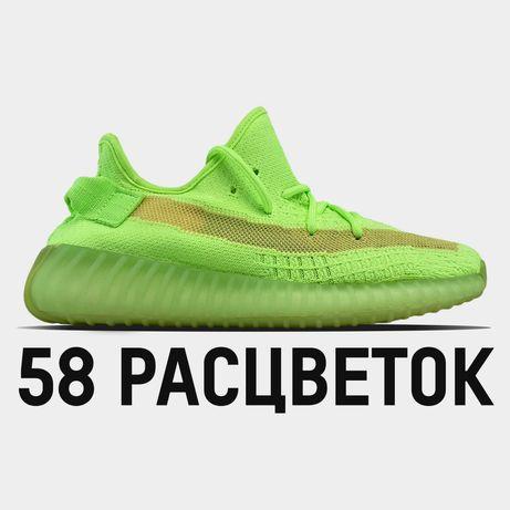 "Кроссовки Adidas YEEZY BOOST 350 (Все Цвета). Копии ""ААА"" Класса."
