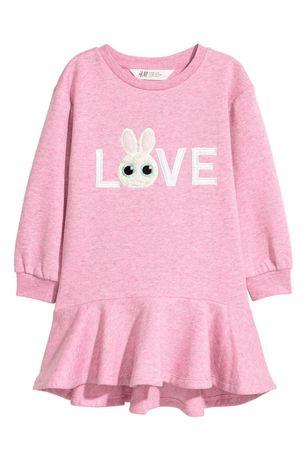 Sukienka dresowa H&M Love z falbanka, r. 8-10 lat