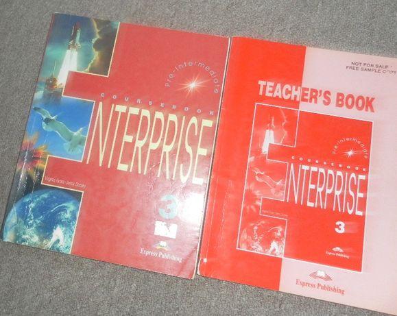 Учебник + тетрадка + аудиокассета на английском Enterprise 3