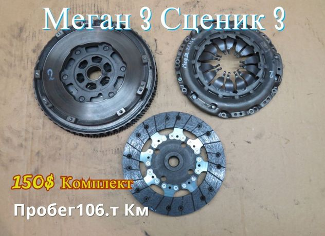 Сцепление Renault Megane 3 Scenic 3 Диск сцепления Маховик Корзина