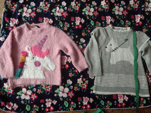 Одежда новогодняя свитер реглан туника кофта свитшот 3-5 лет 60 грн