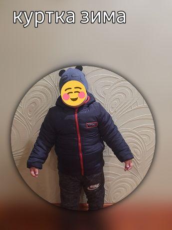 Классная Курточка зимняя
