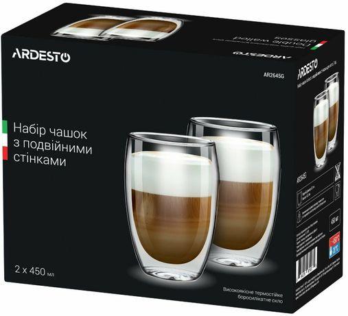 Набір чашок з подвійними стінками Ardesto 450 мл 2 шт