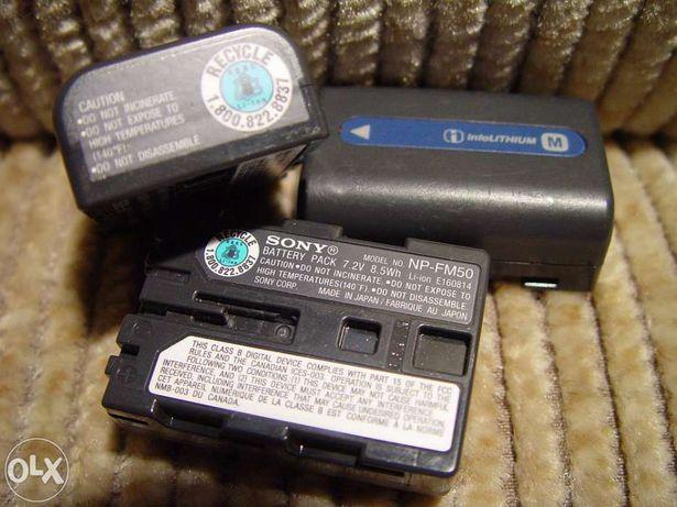akumulator SONY NP-FM50 F707 F717