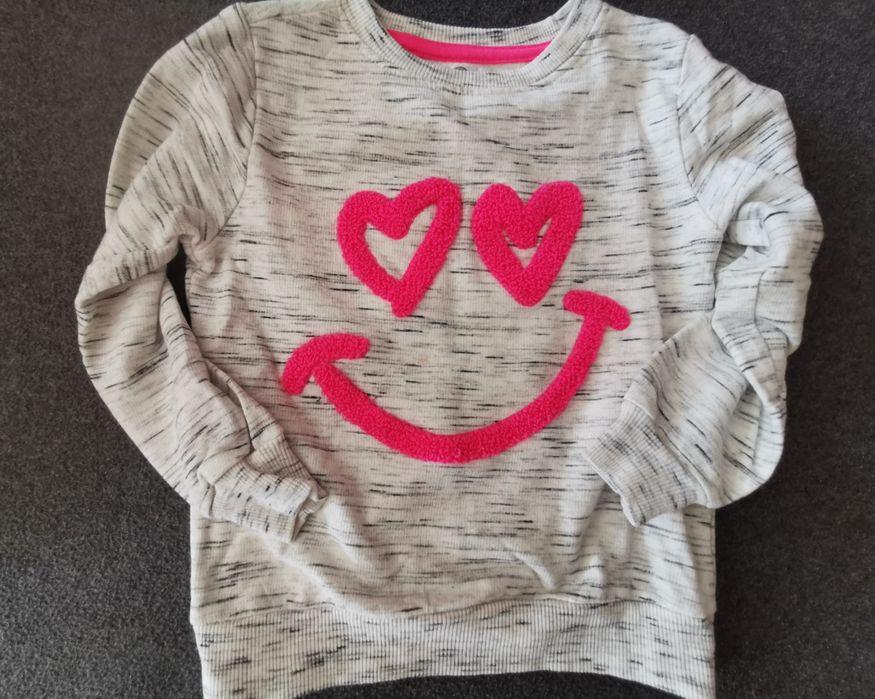 Bluza sweter reserved  next Zara Dębno - image 1