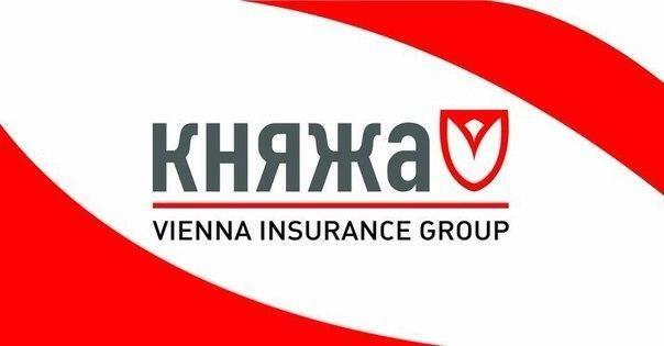 Страховка для виз и безвиз страхование Польша Чехия Европа