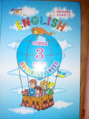 Англиский.
