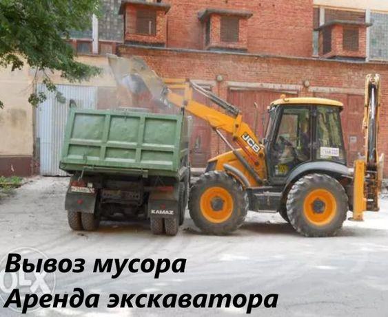 Вывоз снега мусора. Услуги экскаватора+ гидромолот