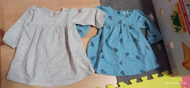 Conjunto de 2 vestidos menina