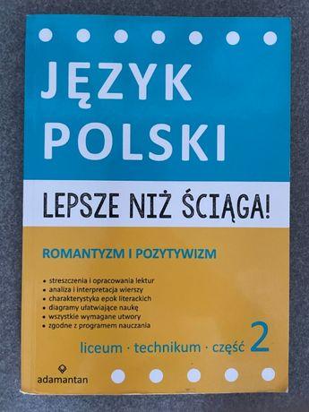 Opracowania lektur i wierszy   ZESTAW 3 książek   Liceum i Technikum