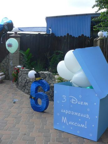 Цифра 6 на день народження