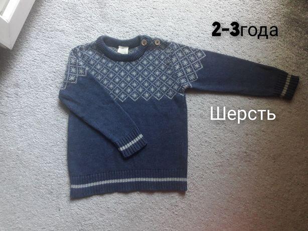 Шерсть теплый свитер 2-3года зимний свитер шерстяной свитер next hm