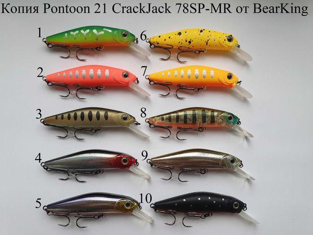 Новинка! BearKing CrackJack 78SP-SR (Pontoon 21 CrackJack 78SP-MR)