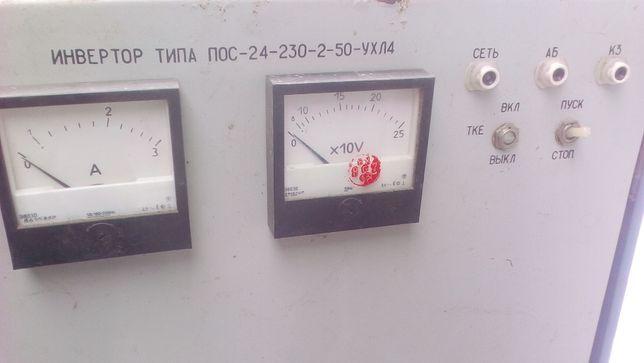 Агрегат бесперебойного питания АБП-24-230-2,5-50