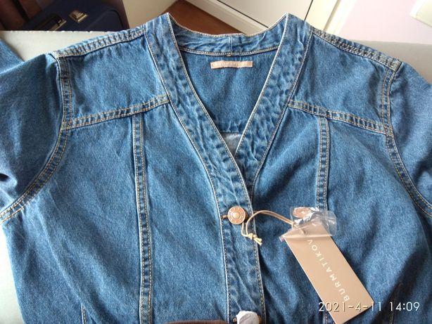 Платье джинсовое р.46-48