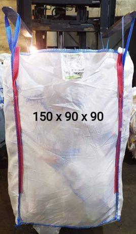 Worki BIG BAG 150x90x90. Na owies, drewno, gruz, zboże, pellet, węgiel