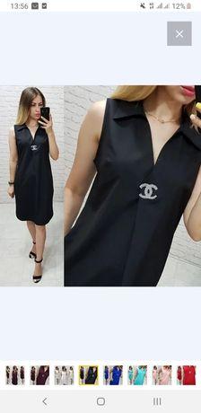 Платье  сарафан  рубашка 46- 48