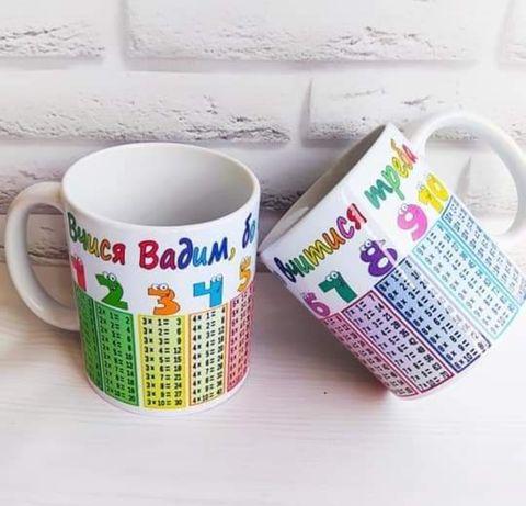 Чашка для школярів