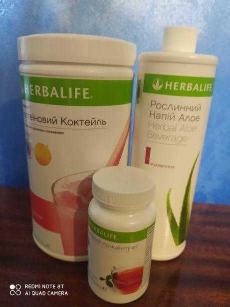 Диетическое питание Herbalife