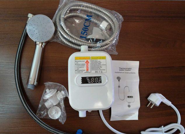 RX-021 водонагрівач проточний електричний з душем бойлер змішувач