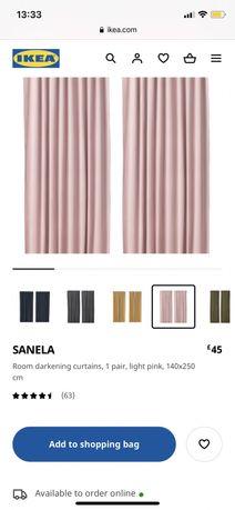 Zasłony Sanela Ikea - pudrowy róż