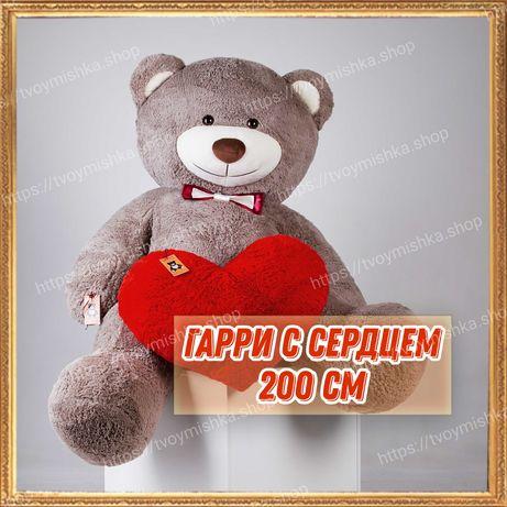 Плюшевый медведь, мишка тедди, купить мишку, мягкая игрушка