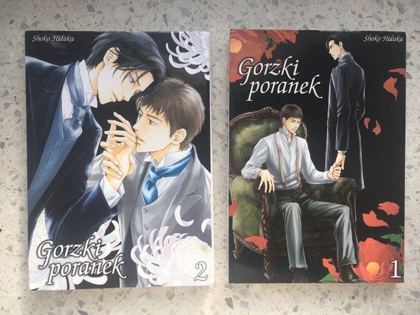 Manga Gorzki Poranek