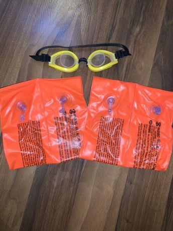 Нарукавники, очки для плавания