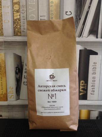 Потрясающая смесь кофе в зернах для бизнеса и дома! Авторский рецепт!