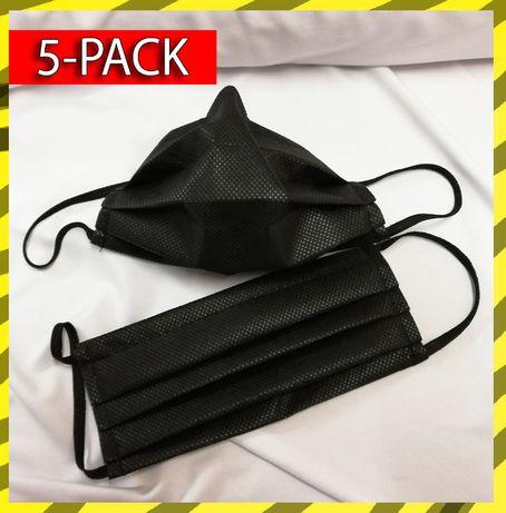 5 pack - Maseczki z Włókniny 2 Warstwy Ochronne dla każdego