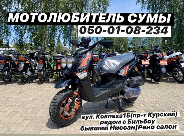 СКУТЕР FADA BWS Ямаха БВС YB150T-35 Сумы 2021
